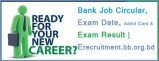 Erecruitment bb org bd Online Apply, Erecruitment bb org bd Apply Online,