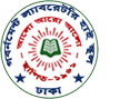 Government Laboratory High School Admission 2018, Government Laboratory High School Admission 2018 Circular, Government Laboratory High School Admission Circular 2018, Government Laboratory High School Admission Result 2018, Government Laboratory High School, School Admission Circular 2018 bd,