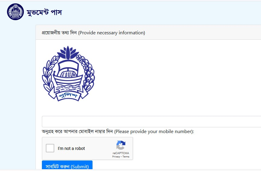 movementpass.police.gov.bd, how to get movementpass from police online, get movementpass online bd police, movementpass apply website, download app for movement pass from bangladesh police, movement pass print online,movement fass mobile verify