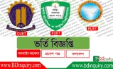 cuet kuet ruet admission notice download