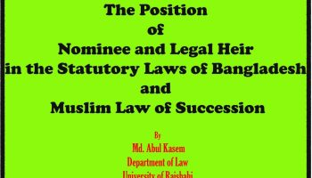 Law and Practice for Land Acquisition in Bangladesh