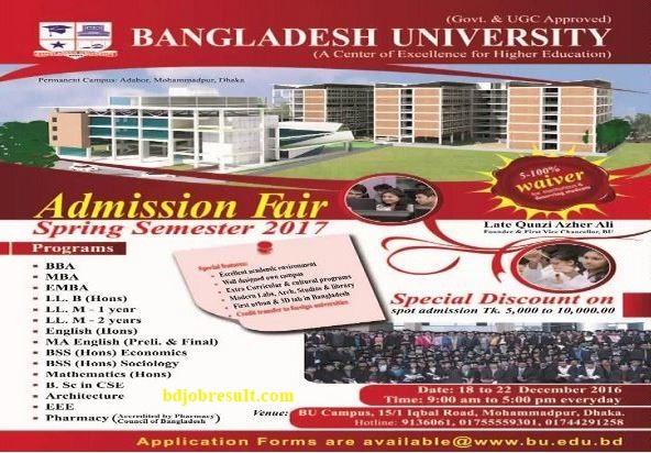 Bangladesh University CSE Lecturer Job Circular