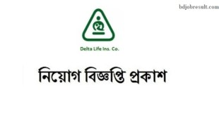 Delta Life Insurance Company Limited Job Circular