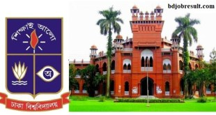 Dhaka University Admission Test Starts