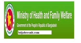 Ministry of Health and Family Welfare BD