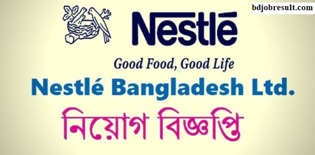 Nestle Bangladesh Ltd Job Circular
