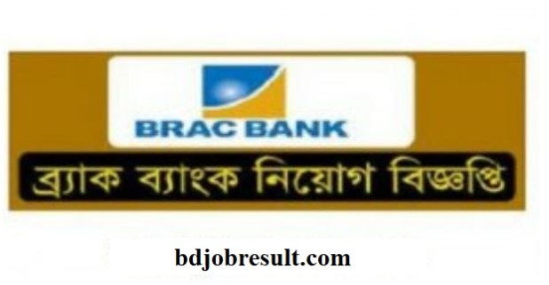 BRAC Bank Job Circular