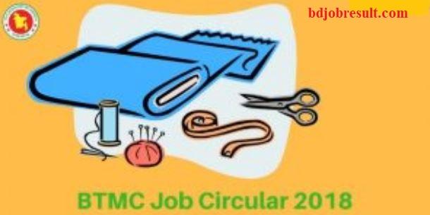 BTMC Job Circular