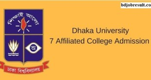 Dhaka University Affiliated College Admission Online Application Process
