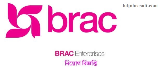 BRAC Enterprise Job Circular
