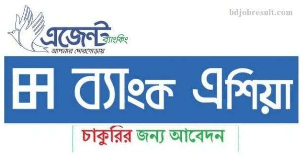 Bank Asia Limited Job Circular www bankasia bd com
