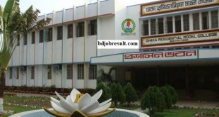 Dhaka Residential Model College Admission Circular