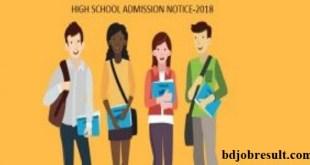 Govt School Admission Notice