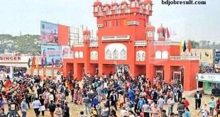 Job Circular Dhaka International Trade Fair DITF