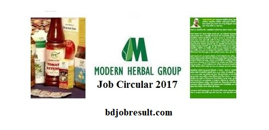 Modern Herbal Group Job Circular