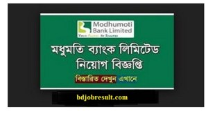 Modhumoti Bank Ltd Job Circular