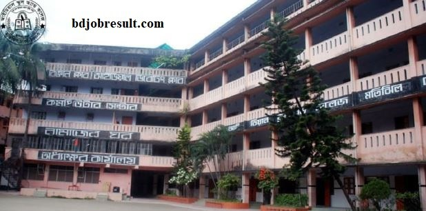 Motijheel Ideal School and College Admission Notice