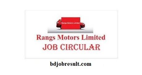 Rangs Motors Limited Job Circular