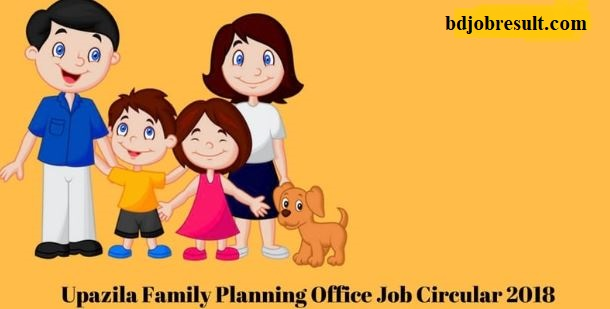 Upazila Family Planning Office Job Circular