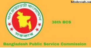 38th BCS Preli Exam Seat Plan Admit Card