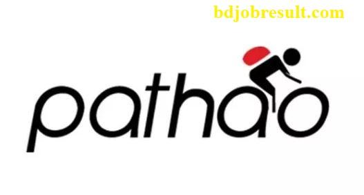 Pathao Job Circular
