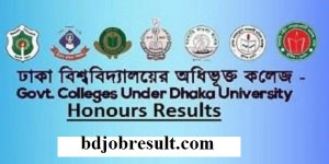 DU 7 College Honours Result