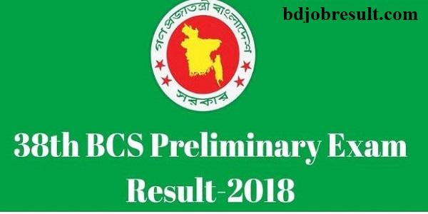 38th BCS Preliminary Exam Result