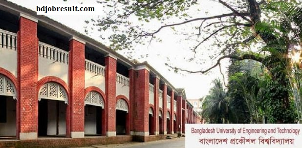 BUET Admission Result