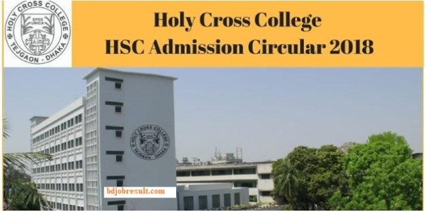 Holy Cross College HSC Admission