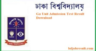 Dhaka University Ga Unit Admission Test Result