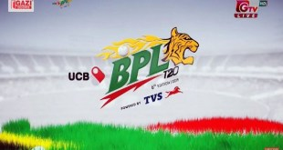 BPL T20 Live Score and Today Match Result 2019