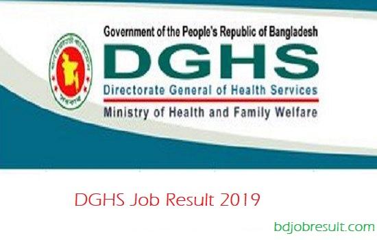 DGHS Job Result 2019