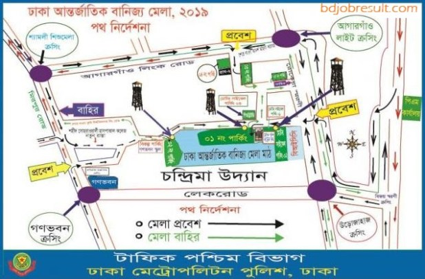 Dhaka International Trade Fair (DITF) Ticket Buy Online
