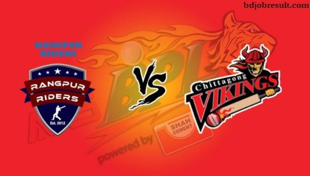 Live Rangpur Riders vs Chittagong Vikings Match on Gazi Tv Channel