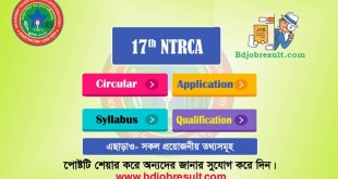 17th NTRCA Circular 2020, Syllabus and Application Process