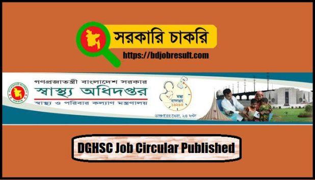 DGHSC Job Circular