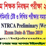 16th NTRCA Exam Date and time