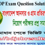 Ansar VDP Exam Question