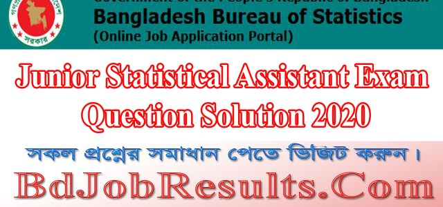 BBS Exam Quesiton Solution