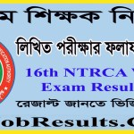 16th NTRCA Written Result