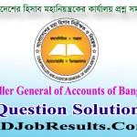 CGA Exam Question Solution