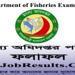 DOF Exam Result 2020