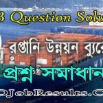 EPB Question Solution 2021