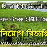 BJRI Job Circular 2020