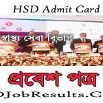 HSD Admit Card 2021