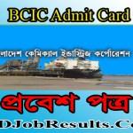 BCIC Admit Card 2021