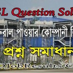 RPCL Question Solution 2021