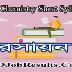 SSC Chemistry Short Syllabus 2021