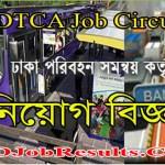 DTCA Job Circular 2021