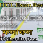 DMTCL Exam Result 2021